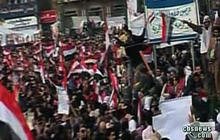 Egypt Holds Biggest Rally Yet