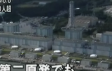 How close is Japan to a nuclear meltdown?