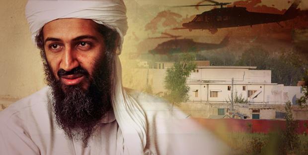 Osama compound