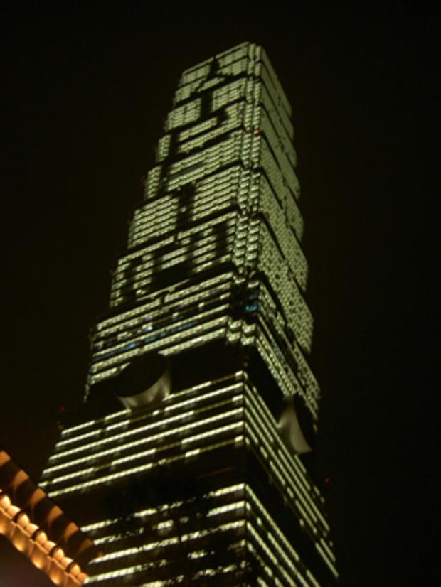 Taipei_101_Wikimedia.JPG