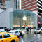23applestore_upperwest_CNET_1_540x359.jpg
