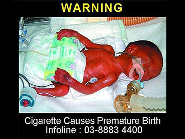 malaysia-tobaccowarninglabel.jpg
