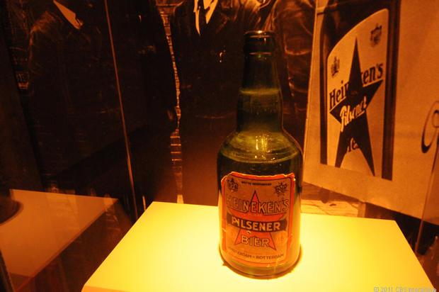 1939_bottle.jpg