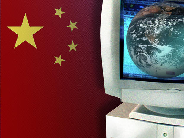 China's online population rises to 485 million