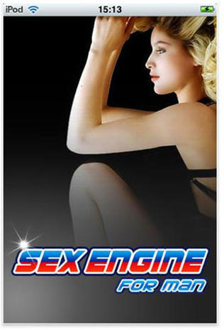 Seven sexy iPhone apps