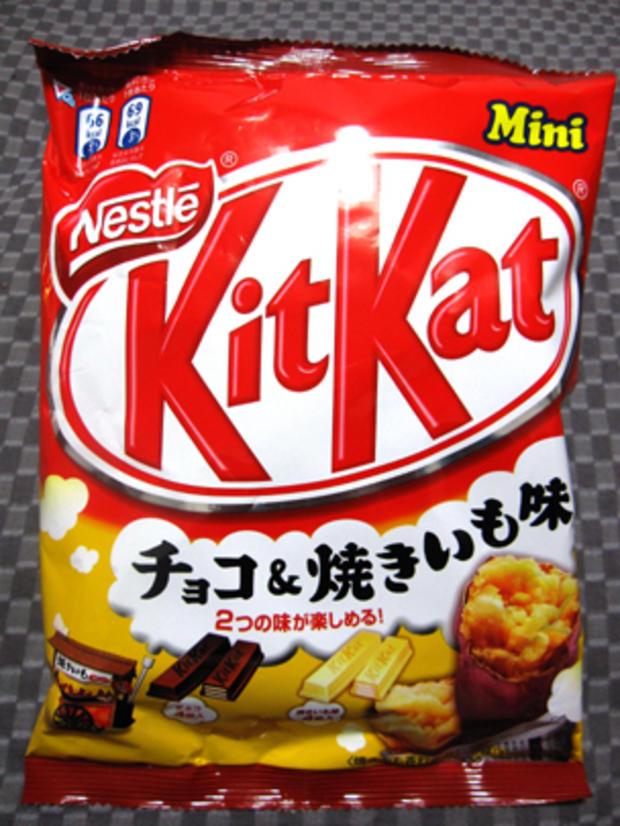 CHOCOLATE_AND_GRILLED_POTATO_KIT_KAT.jpg