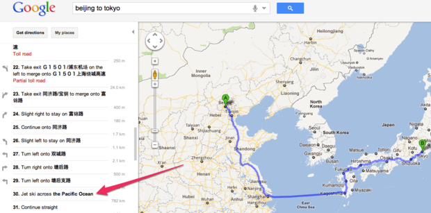 Google-Jet-Ski-to-Japan.png
