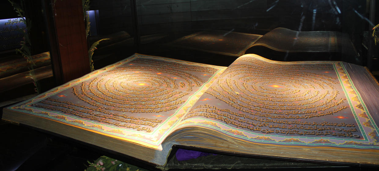 essay on my favourite book holy quran