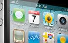 App_iphone5.jpg