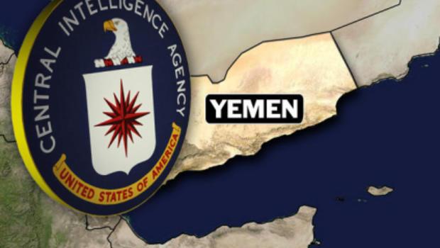 yemen_120507_424x318.jpg