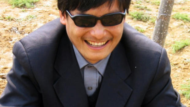 Chen Guangcheng, in undated photo