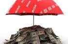 Umbrella_money8924354XSmall.jpg