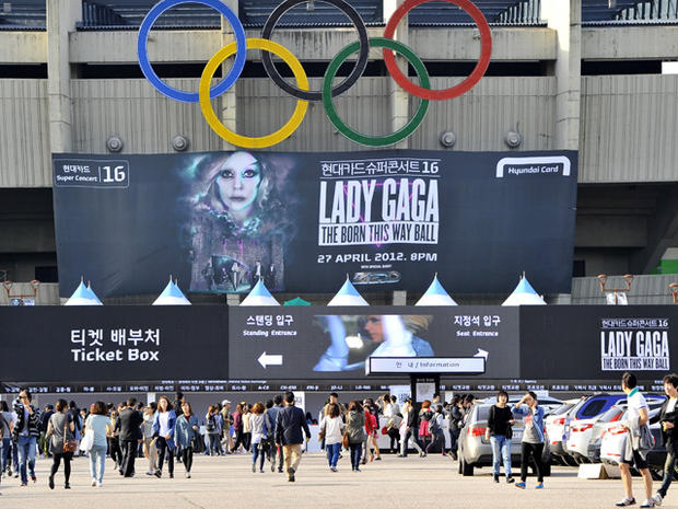 Lady Gaga's Asian tour