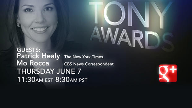Erica_Tony_awards.jpg