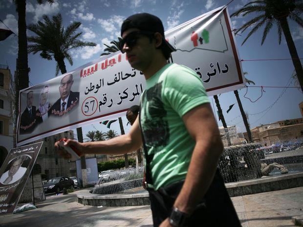 Libya12.jpg