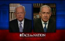 Netanyahu asserts Iran behind Bulgaria attack