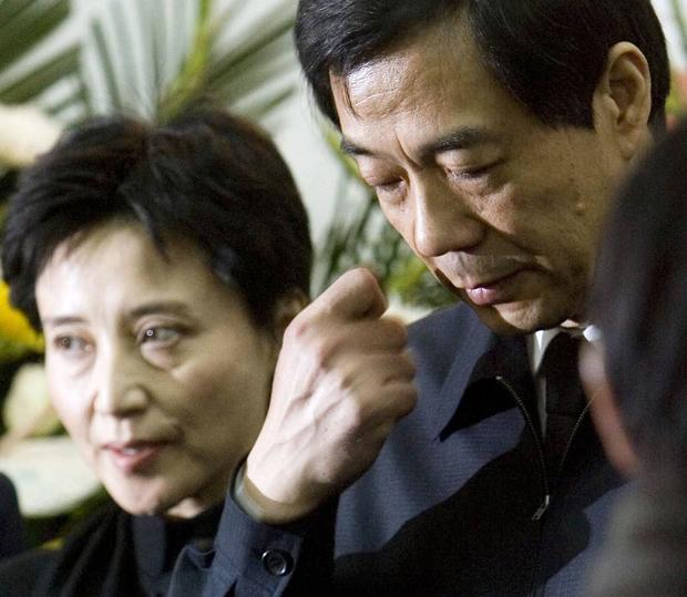 Bo Xilai and Gu Kailai