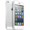 iPhone5_vendor_white.png