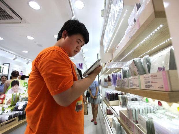 south korea makeup men