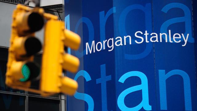 Morgan Stanley's headquarters, New York