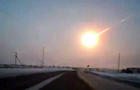 2/16: Aftermath of close encounter with meteor; gun control could cost jobs