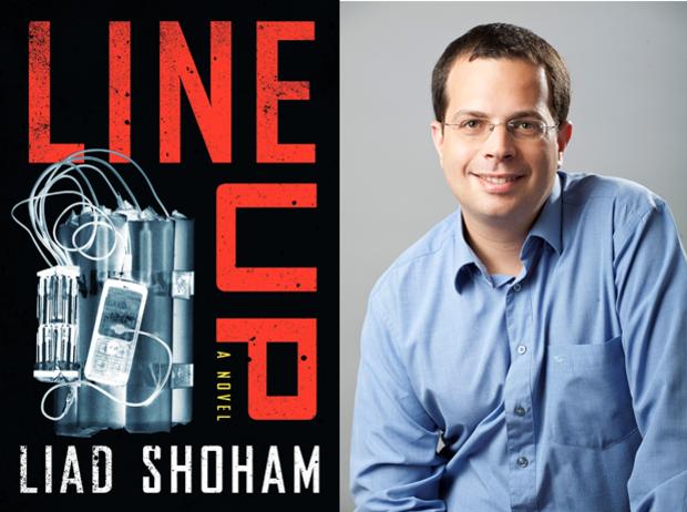 The Lineup, Liad Shoham
