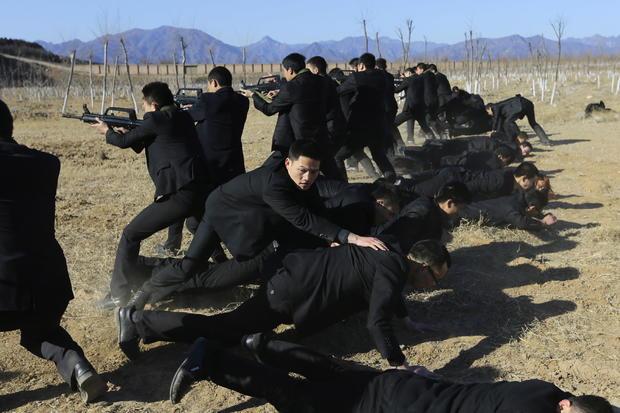 Security Consultant training camp