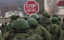 Ukraine crisis breeding rare Washington bipartisanship?