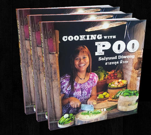 """How to Poo"" and other weird book award winners"