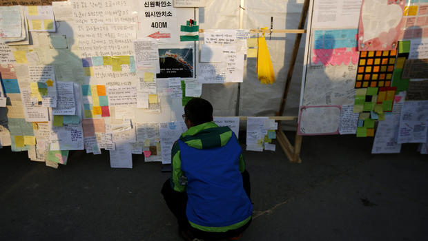 southkoreamessages.jpg