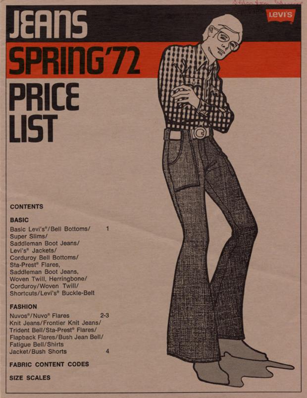 1972-spring-catalog.jpg