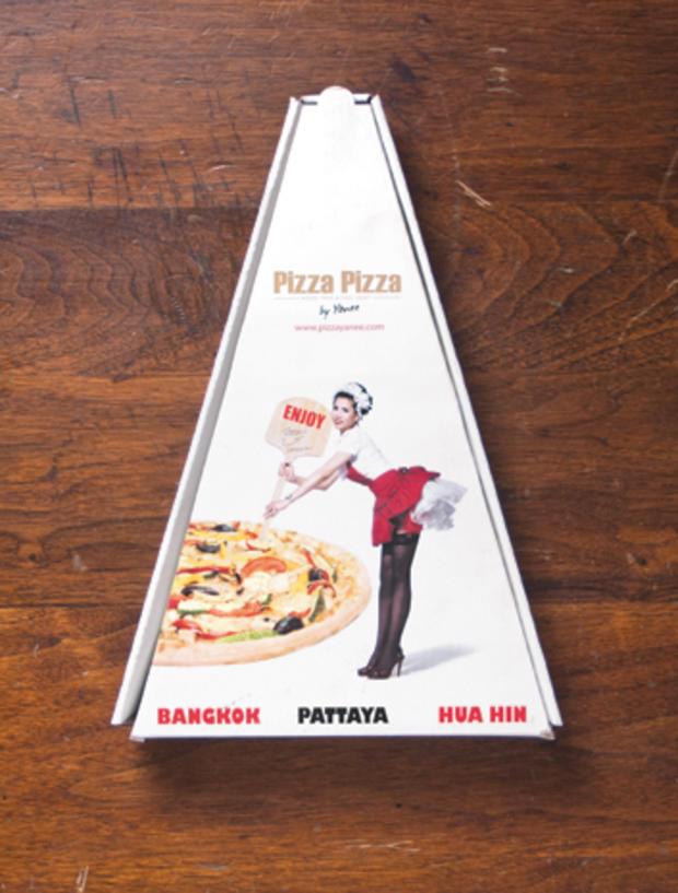 pizza-box-art-133.jpg