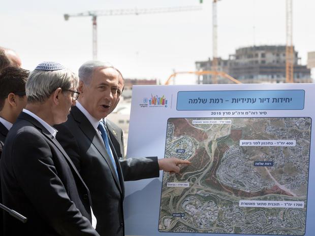 netanyahu election har homa settlement