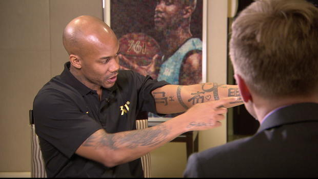 tattoo-marbury.jpg