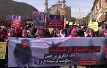 Afghans protest woman's brutal murder at mosque