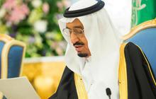 Saudi, Bahrain kings skip Gulf nations summit at Camp David