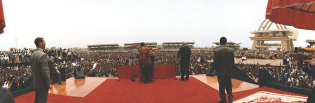 clinton-presidential-library-ghana-1998.jpg