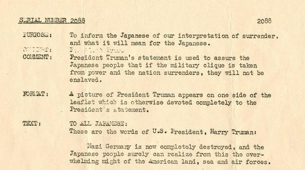 Japanese bomber bondage home page