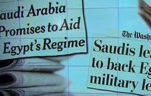 Saudis to Egypt: We'll fill monetary gap if Obama pulls funding