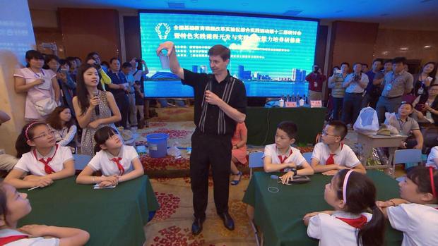 china-education-2.jpg