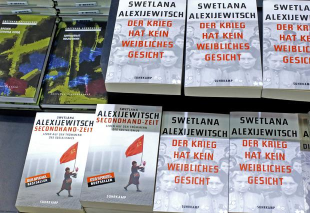 Books of Belarussian author and Nobel Prize for Literature laureate Svetlana Alexievich are pictured in a bookstore in Berlin, Germany,