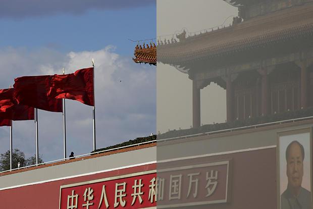 17-china.jpg