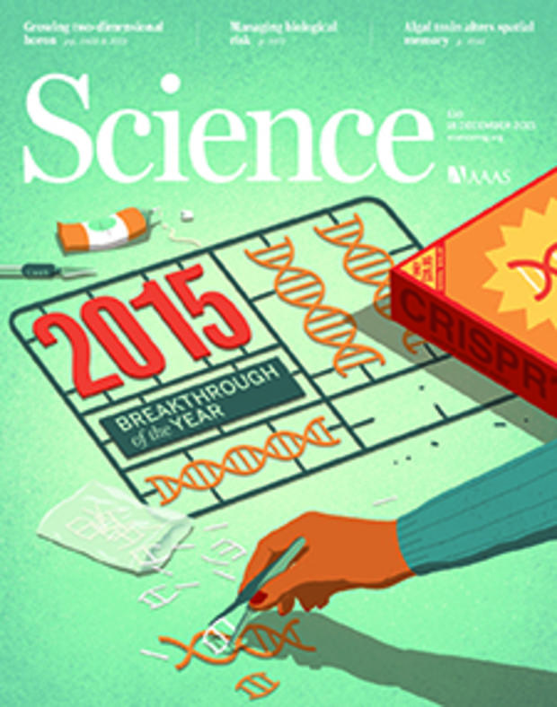 science-cover-225.jpg
