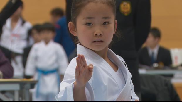 doane-karateframe676.png