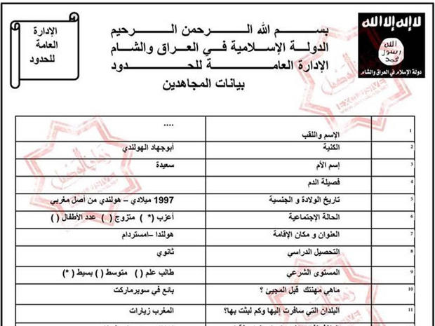 The top portion of a purported ISIS recruitment application form -- one of 144 such completed forms published by Syrian opposition group Zaman Al Wasl