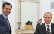 Russian forces begin to withdraw from Syria