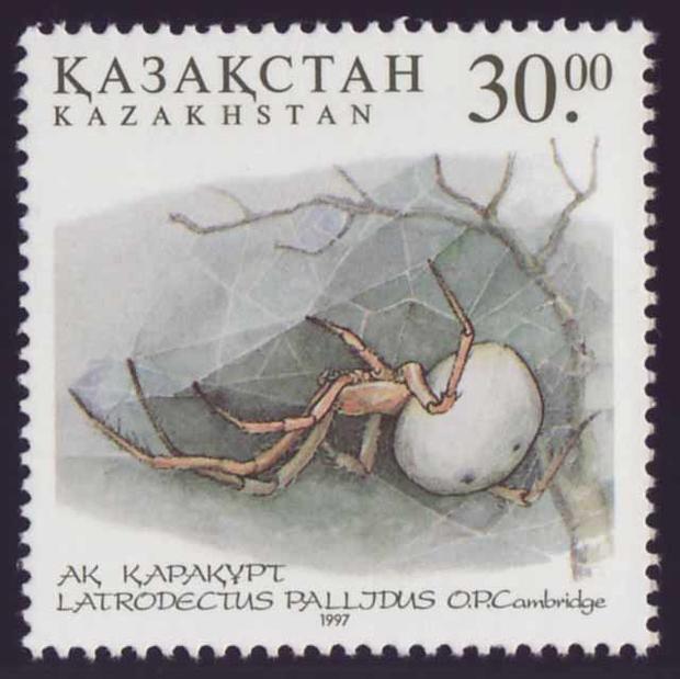 kazakhstan-single-1997-194.jpg