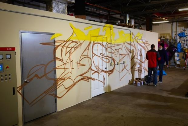 Chicago graffiti: Eyesores become works of art