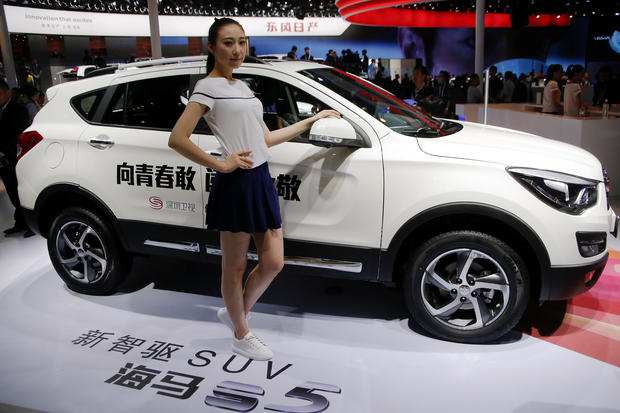 Beautiful wheels at the 2016 Beijing Motor Show
