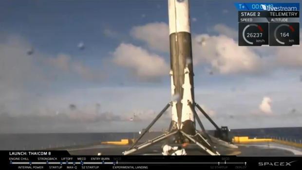 spacex-rocket-booster-lands-on-barge.jpg